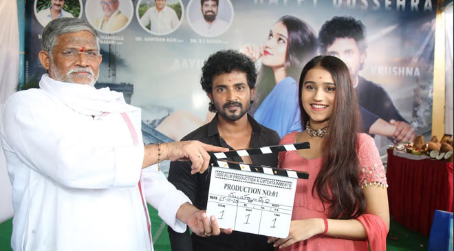 comedian gautham raju son movie launched
