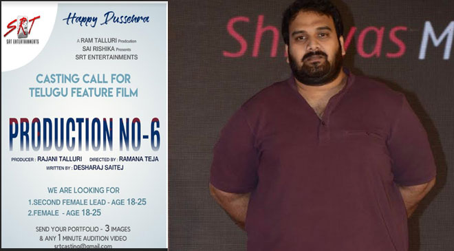 casting call for srt entertainments production no 6